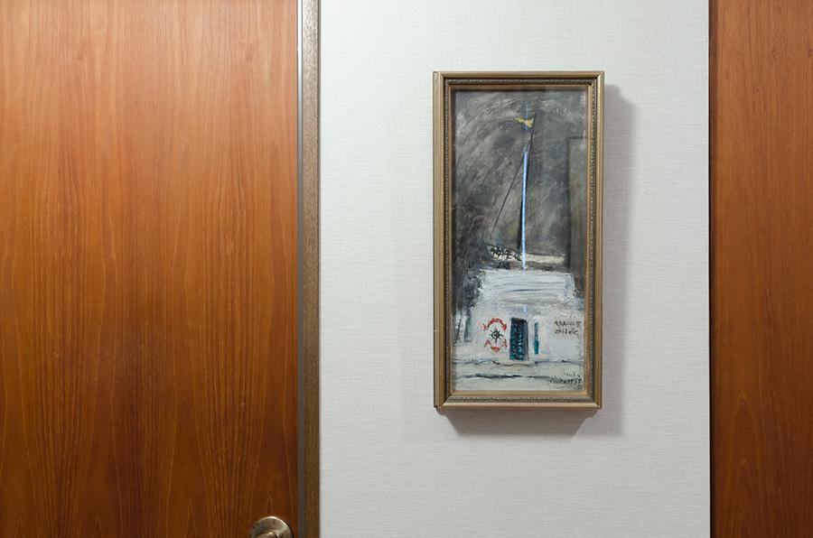作者は不詳だが、絵柄が気に入り購入した作品。