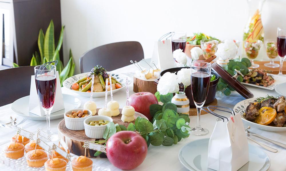 ホームパーティーのアイデア  ゲストに喜んでもらえる Partyのおもてなし