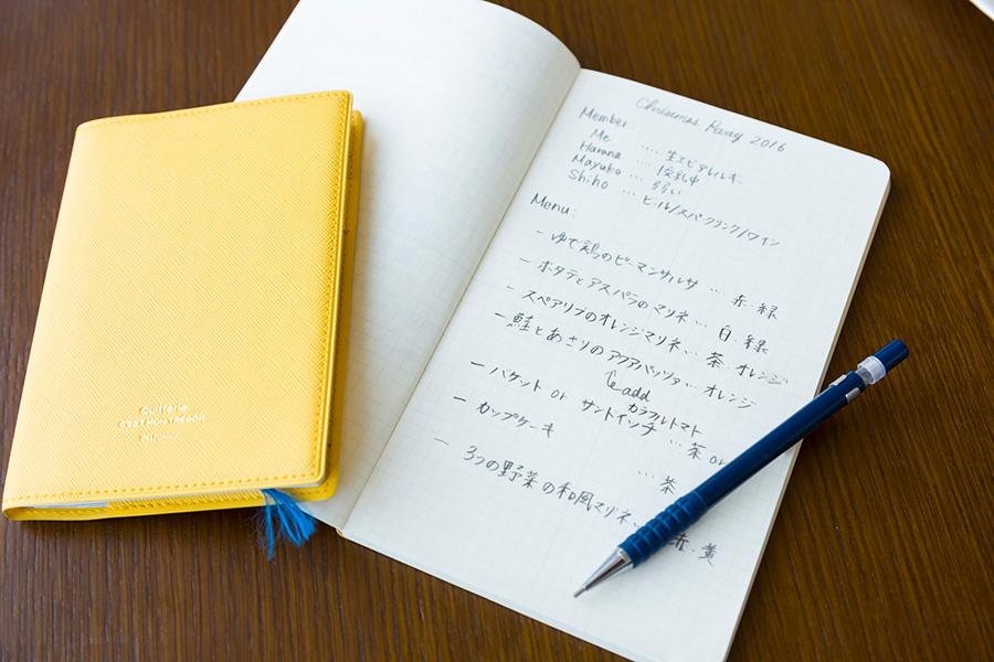 パーティー計画ノートをつくるのが有効。料理は色を書き添える。