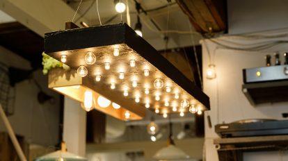 照明器具の新しい楽しみ方  インテリアのセンスを高める 照明の4つのアレンジを知る