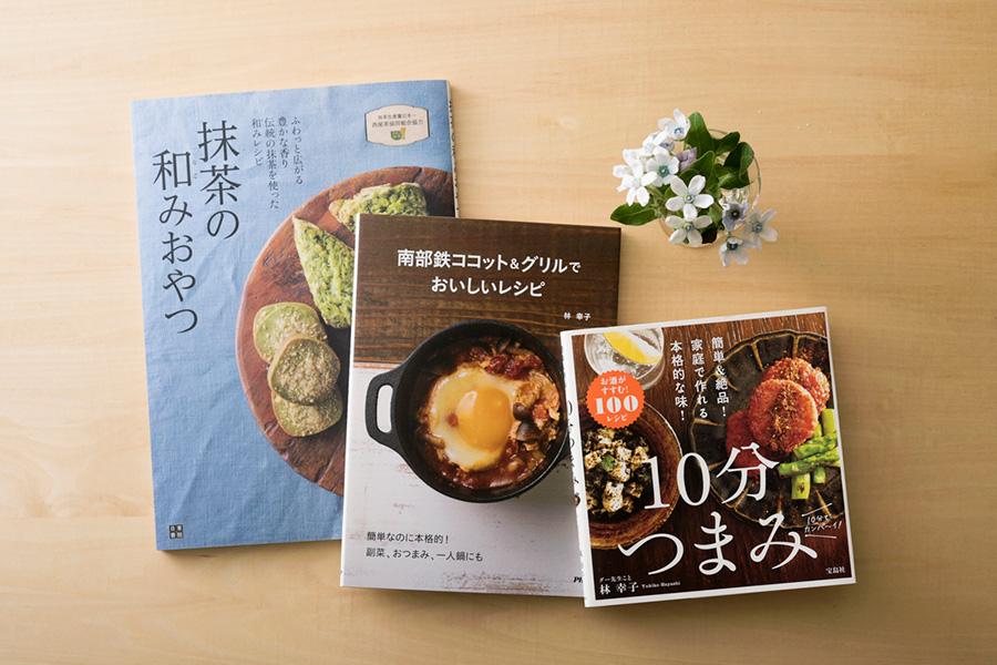 酒肴から本格料理、デザートまで、料理の著書も多数。