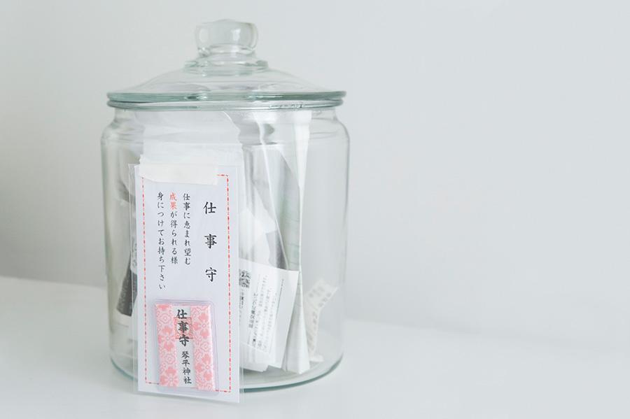 領収書はひとまずガラスの容器に。一杯になったら整理する。