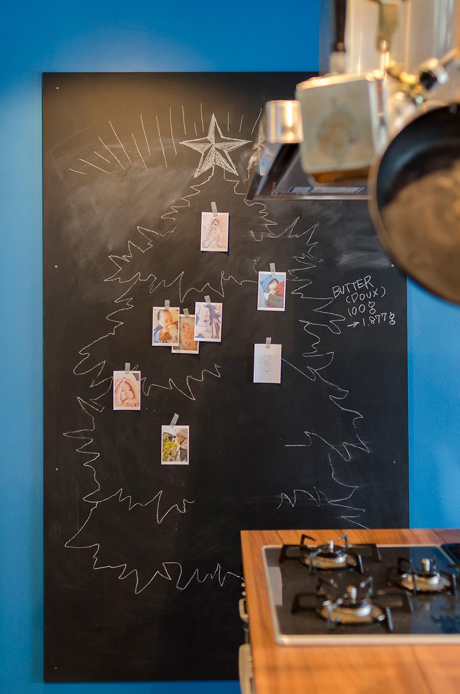 無垢材に黒板塗料を塗って手作りした黒板。