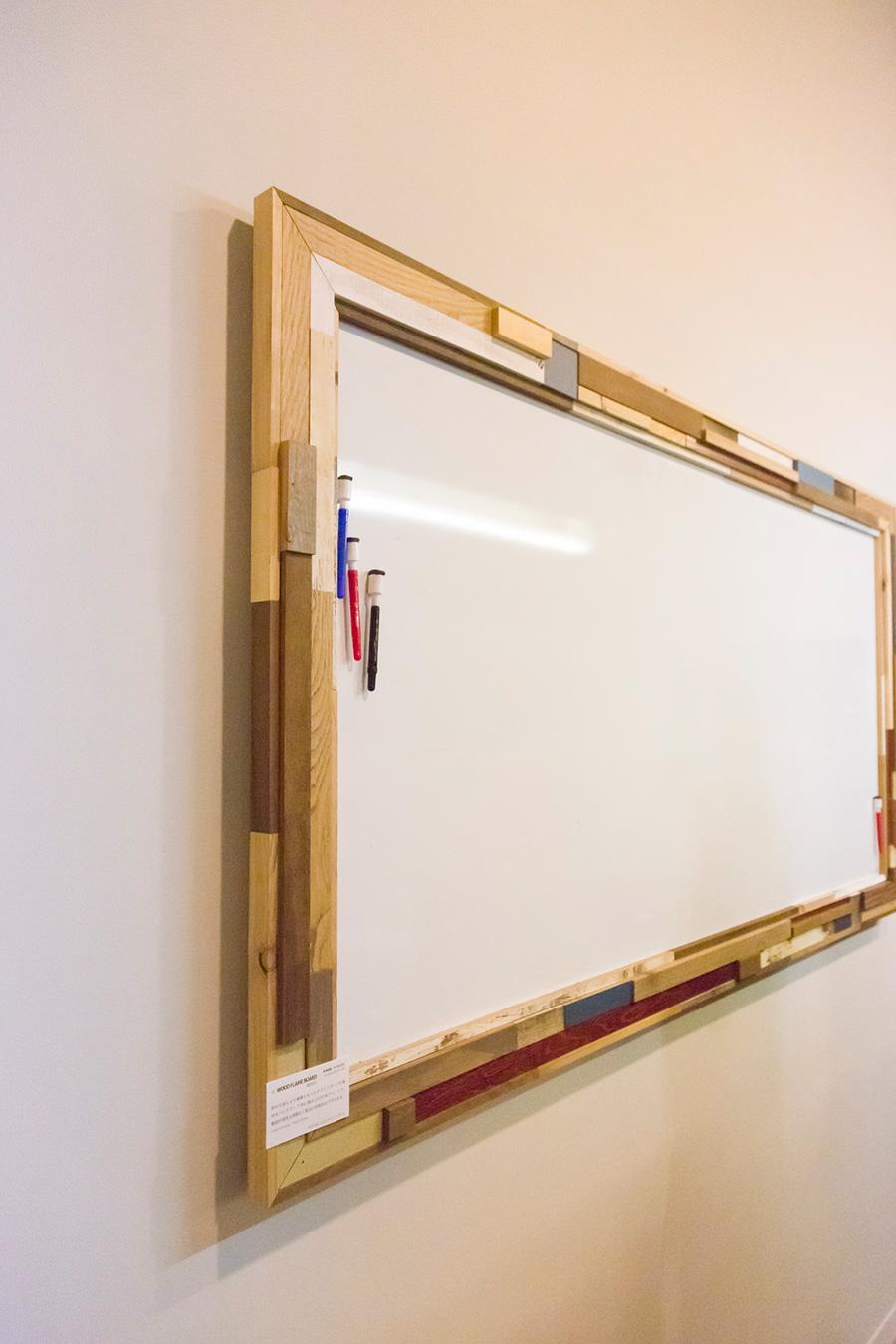〈WOOD FLAME BOARD〉 ボード面そのものはまったく問題がないホワイトボードに木枠をつけてリメイク。