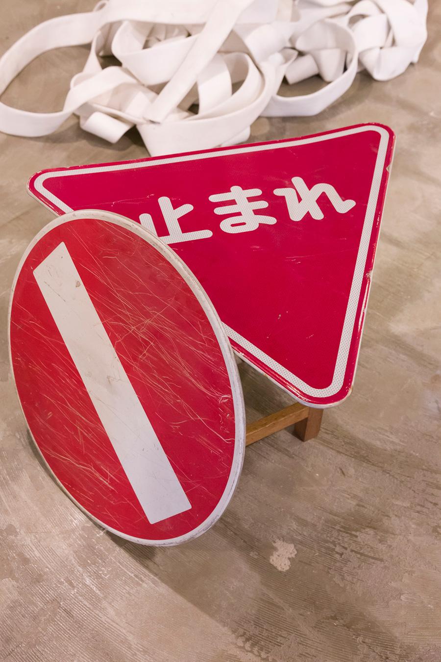 道路標識も鉄屑にしてしまう前にそのままリメイクすれば、アイディア次第でユニークな使い方ができそうだ。