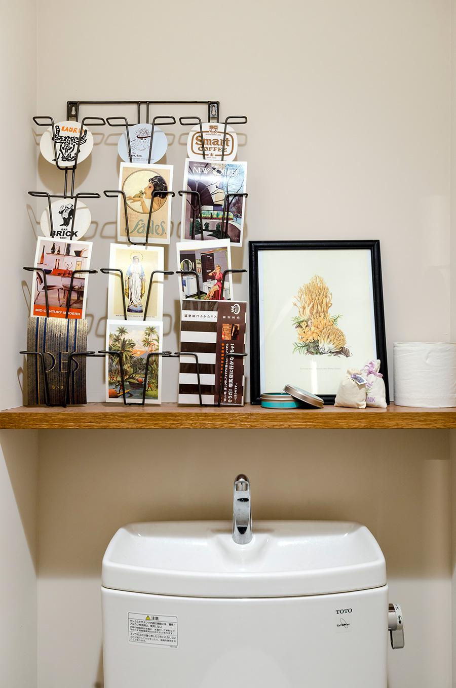 トイレとお風呂は既存のものをそのまま利用。