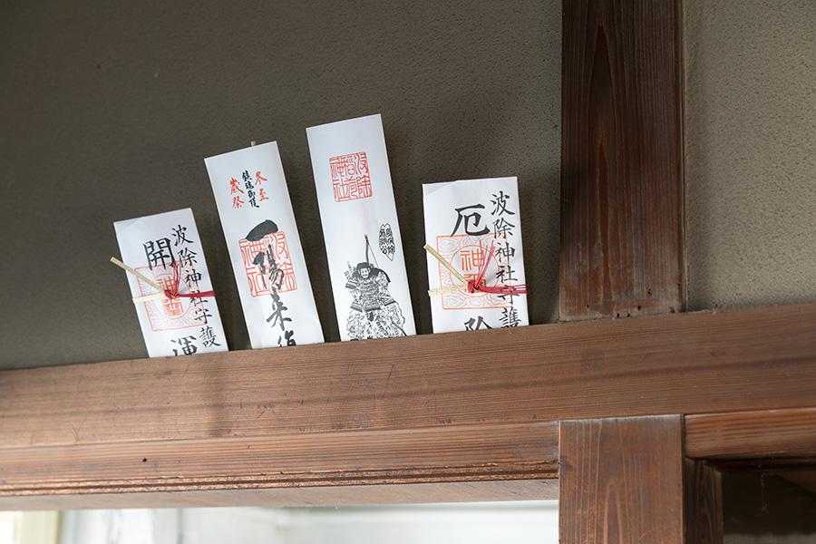 近くの波除神社のお札がまつられている。
