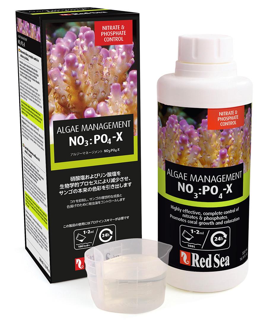 『RED SEA NO3:PO4-X』は、硝酸塩とリン酸塩をバイオの力で安全に減少させることができる。他にも、水質を整えるもの、サンゴの育成に必要なミネラルを追加するものなど、さまざまな添加剤が開発されている。