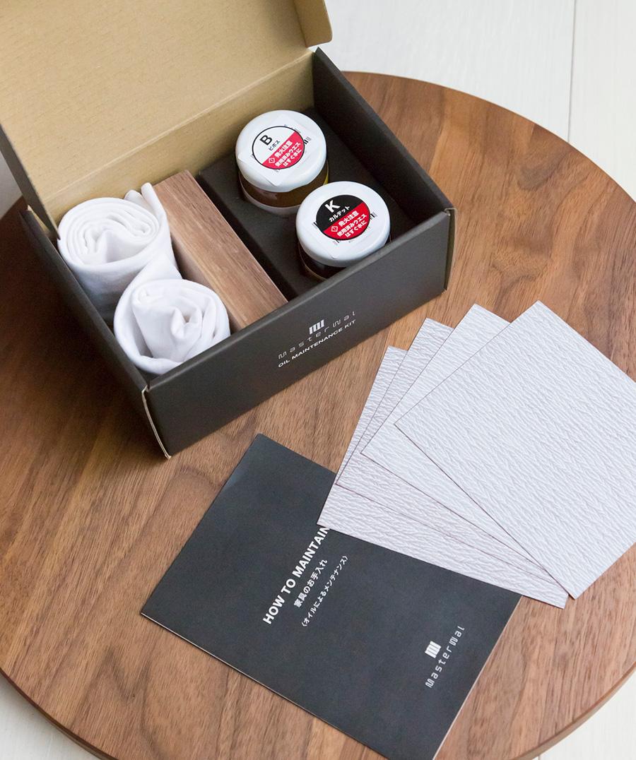 オイルやサンドペーパーなどがセットになったメンテナンスキットも販売されている。コップの輪染みも、子どもがテーブルにいたずら書きしても、きれいに消すことができる。