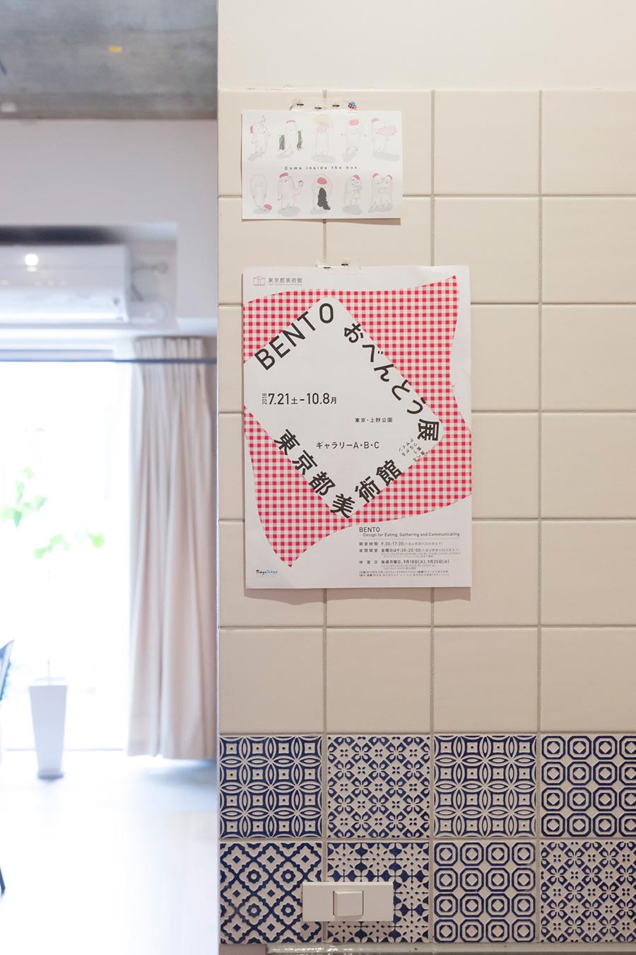 キッチンのタイルは名古屋モザイク工業のもの。