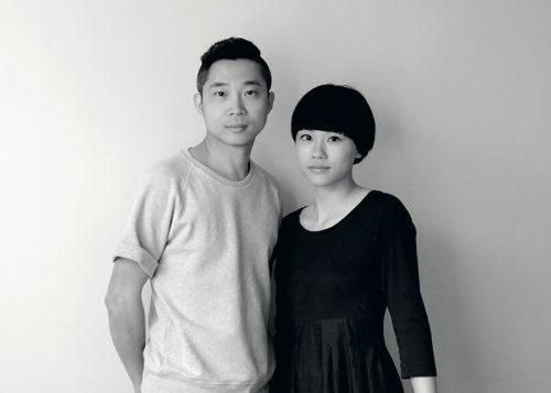 Designed by Hung-Ming Chen & Chen-Yen Wei