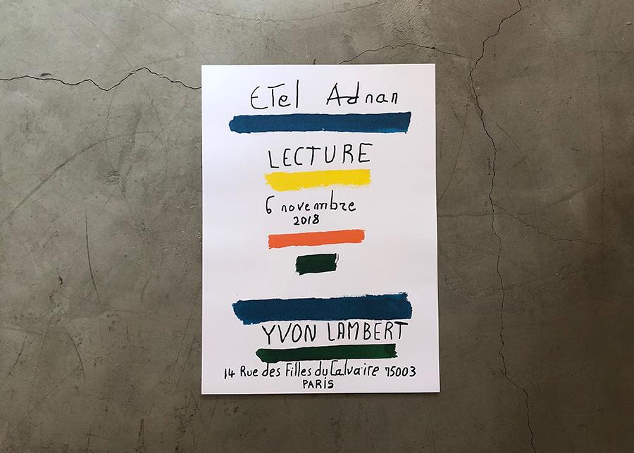 Etel Adnan 〝 LECTURE〟  (ポスターのみ) ¥9,000