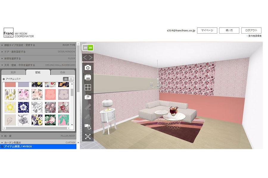 Francfrancの店頭で、自分の部屋の大きさに合わせて実際に部屋に壁紙を貼ったシュミレーションをしてくれる。必要な壁紙の量もわかる。