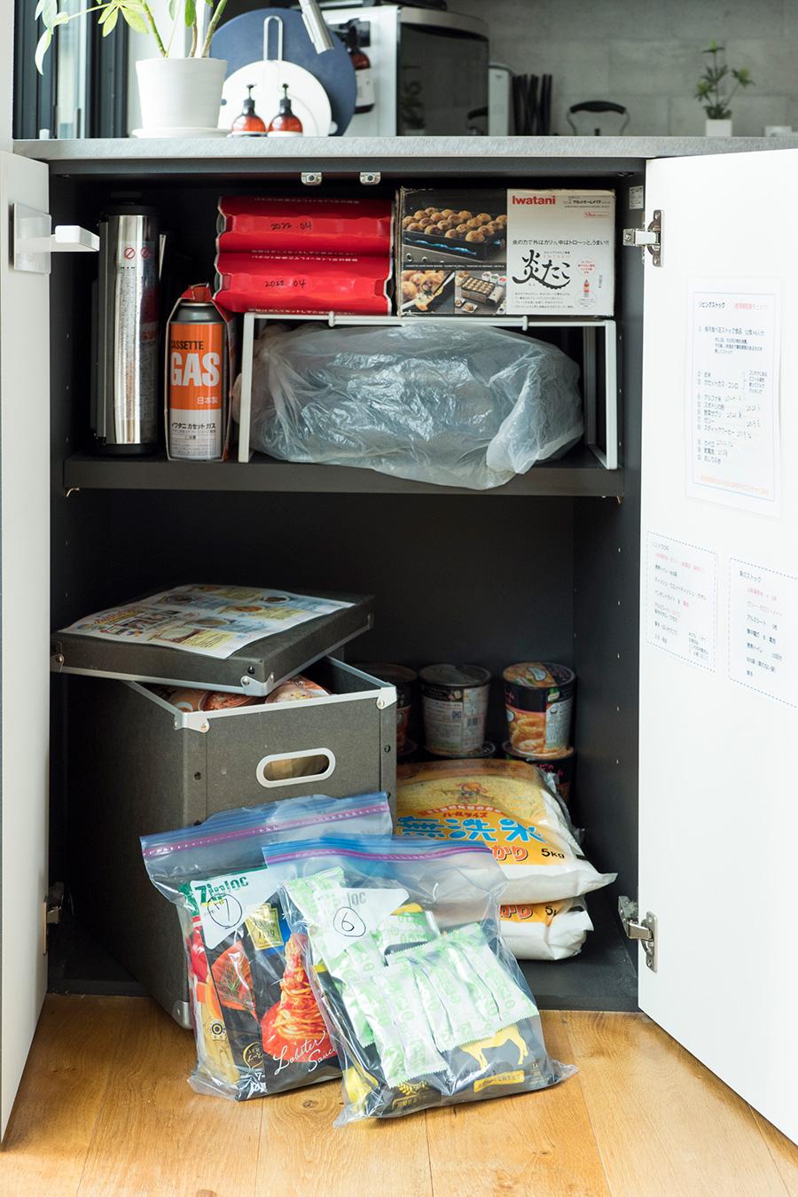 防災用備蓄コーナー。保管しておくだけでなく、普段活用して使い切ることを徹底。扉の裏には、家や車の中にある、他の防災グッズの住所が書かれたものを貼っている。