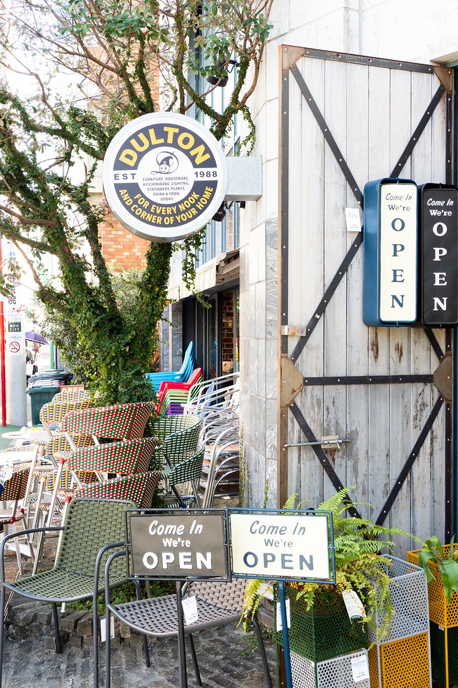 「DULTON」自由が丘店。4フロアに様々な家具と雑貨をラインナップしている。