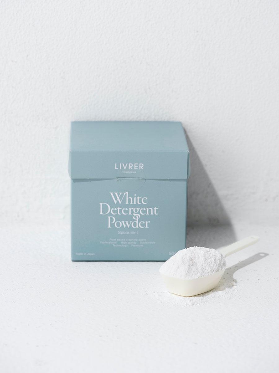 白物用粉洗剤 <蛍光剤、漂白剤フリー> 500g ¥3,500