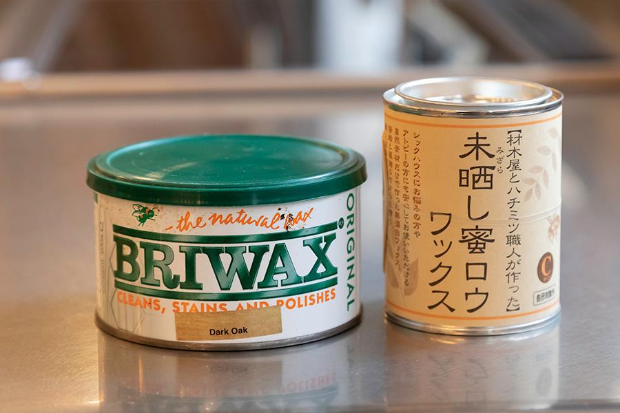 木部用のワックス、「BRIWAX」と「蜜ろうワックス」。自然なツヤを出したり、「BRIWAX」は着色もできる。