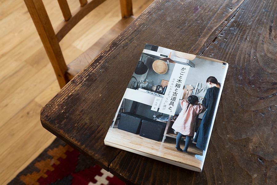 圷さんは最近、好きなものに囲まれた暮らしを記した著書「かごと木箱と古道具と。」(ワニブックス)を出版。