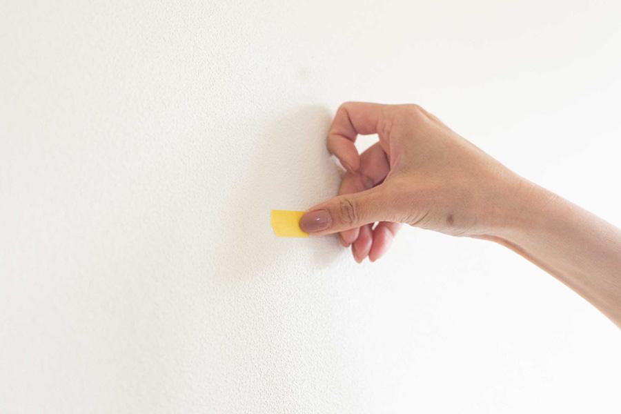 飾る場所が決まったら、マスキングテープなどで印をつけておく。