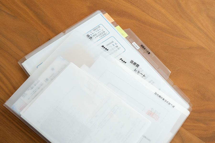 ファイルにはインデックスを活用。期限のあるものは日付も入れるようにしている。
