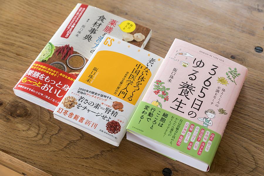 阪口さんは本の執筆や各所で監修なども手掛ける。