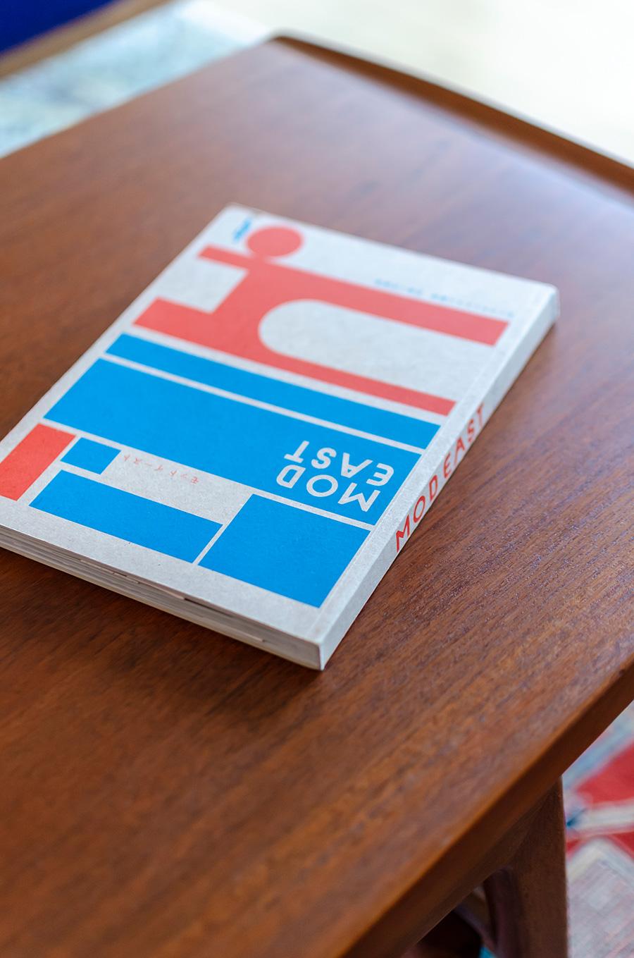 60年代の建物を特集した書籍「MOD EAST」を参考に。