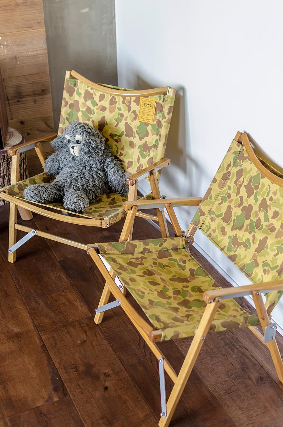 キャンパーに愛され続ける「Kermit Chair」の椅子。