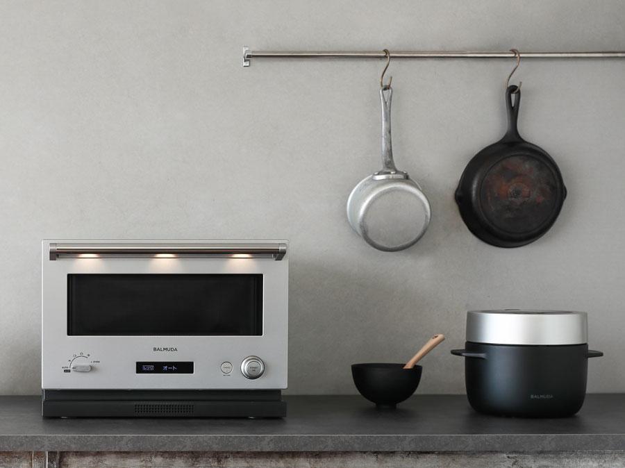 『BALMUDA』The Range K04A、The Gohan K03A/ワンランク上の『BALMUDA』の調理家電で、豊かでおいしい生活を。
