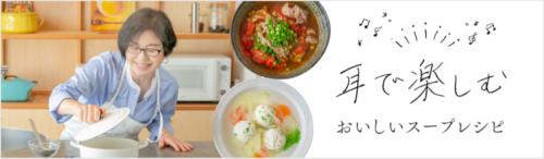 """有賀薫さんの人気レシピが、姉妹サイト""""アイスム""""でご覧いただけます。"""