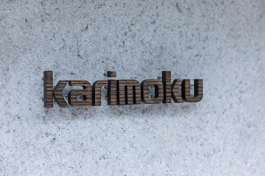 木目がわかるKariokuの看板がかわいい。
