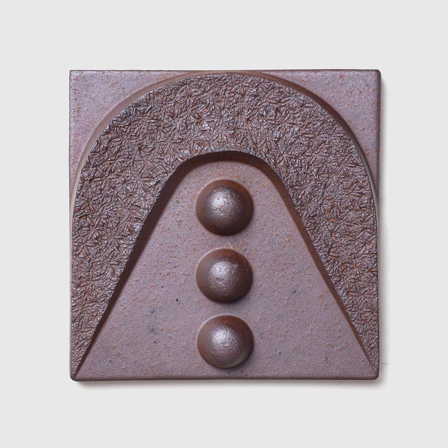 重厚感のあるデザインと鉄分を多く含んだ素材のおもしろさを楽しめるデッドストックのタイル。